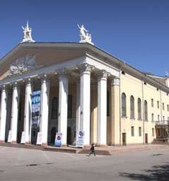Kyrgyz National Opera and Ballet Theater named after Abdylas Maldybaev